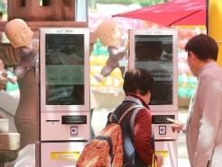 [사진] 보시함 ATM?