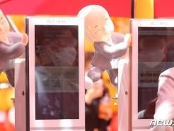 [사진] 부처님께 ATM으로