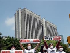 [사진] 가해기업 처벌 촉구하는 가습기살균제 피해자들