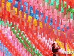 [사진] 부처님, 어서오세요