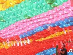 [사진] 부처님 맞이하는 오색빛깔 연등