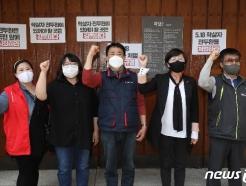 [사진] 전두환 자택 앞에서 구호 외치는 서대문구 시민사회단체