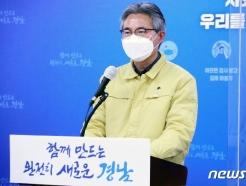 경남 11명 추가 확진…지난 한주간 김해 57명으로 가장 많아