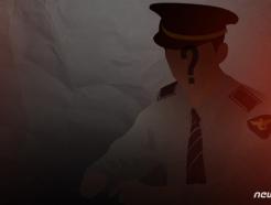 검찰, '알선수재 혐의' 인천 경찰 간부 체포