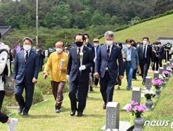 [사진] 5·18민주묘지 찾은 정세균 전 총리