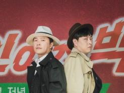"""""""어디까지 콩트인지""""…안재모x이진호가 소환한 킹두한…'야인 이즈 백'(종합)"""