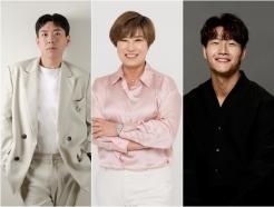 박세리 골프 예능 JTBC '세리머니 클럽'…김종국·양세찬 합류