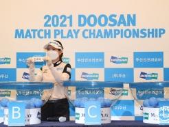 [사진] 박민지 '전우리 선수와 대결합니다'