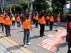 [사진] 최저임금 인상 촉구하는 민주노총