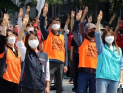 [사진] 민주노총 '최저임금 올리자!'