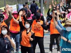 [사진] 민주노총 '최저임금 대폭 인상하라'