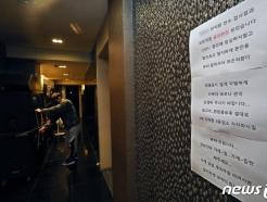 '몰래영업' 두더지잡기 게임하듯…강남 유흥주점 65명 적발