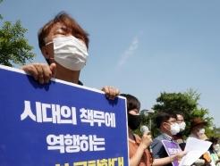 [사진] 공수처 규탄 기자회견하는 시민단체