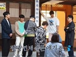 """MGS워너비 군기 잡는 지석진?…""""부동산 망한 얘기 중"""""""