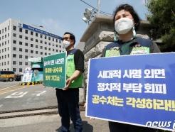 [사진] 서울시교육청 압수수색 중인 공수처