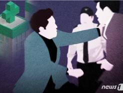'경찰 조사 억울하다'…평택 지구대서 60대 남성 자해
