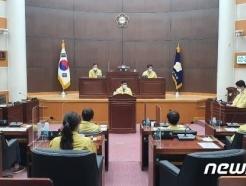 '스포츠 강군' 보은군 대회 유치 예산 편성기준 적정성 도마 위