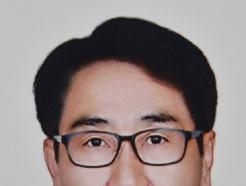 김영권 충남도의원, 민주화운동 유공자 명예수당 지급 조례 발의