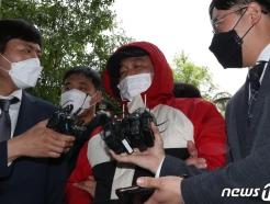 """'인천 노래주점 살인' 허민우 보호관찰기간 중 범행…법무부 """"전화로 관리했다"""""""