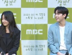 """'목표가 생겼다' 김도훈 """"김환희, 내게는 무비스타…긴장 많이 했다"""""""