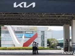 [사진] 반도체 수급 부족으로 인해 휴업한 기아 광명2공장