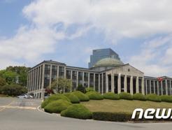 학계인사 100여명 참여 '대구경북 기본정책포럼' 출범…상임대표 노진철