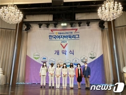 부안 '새만금잼버리팀' 여자바둑리그 출전…5개월 대장정 돌입