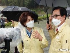 한정애 환경부 장관, 창녕 우포따오기복원센터 방문