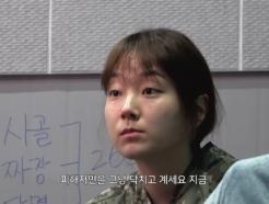 '머니게임' 몰래 녹취 폭로에 고소전…BJ 파이 '법적 분쟁' 후폭풍
