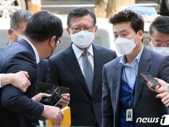 '계열사 부당지원' 박삼구 전 금호 회장 6월11일 첫 재판