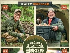 <strong>LG헬로</strong>, 연 400억원 콘텐츠 투자…'로컬테인먼트' 키운다