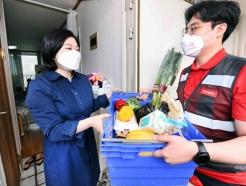 친환경 제품 사면 마일리지 더 준다…홈플러스 온라인 '착한소비 캠페인'