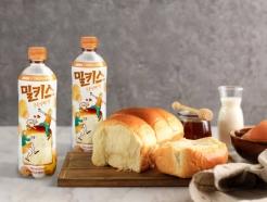 <strong>롯데</strong>칠성, 뚜레쥬르 우유식빵맛 밀키스 출시