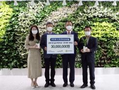 <strong>포스코</strong>인터, 인천 중학교에 탄소중립 그린커튼 설치