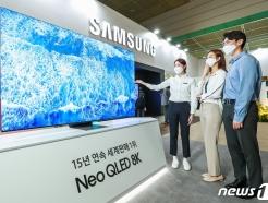 삼성 네오 QLED, 영국서 '올해 최고의 TV' 선정