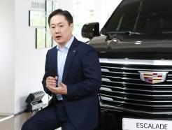 """'신형 에스컬레이드' 내놓은 캐딜락 """"초대형 SUV시장 게임체인저 될 것"""""""