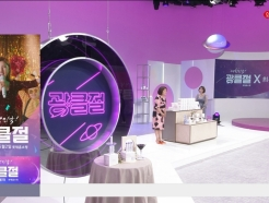 롯데홈쇼핑, 창사 이래 최대행사 '광클절·창립 20주년 축제' 통했다