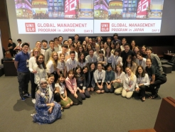 유니클로, 한국 학생들에게 글로벌 비즈니스 스터디 기회 제공