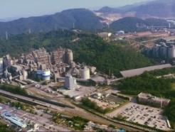 유연탄값 올해만 36%↑...10년째 그대로 시멘트값 어쩌나