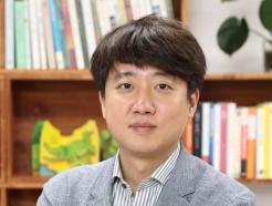 한국 정치사 바꾼 한달, '이준석 돌풍' 돌아보니