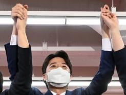 '36세 이준석 대표'…국힘 초선·중진들 심경 들어보니