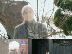 [RE:TV] '결사곡2' 임성한 작가가 또? 첫방부터 노주현 영혼 등장