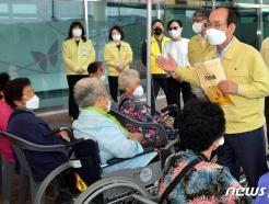 경북 시·군 경로당 14일부터 운영 재개…75세 이상 1차 접종률 72%