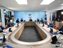 [사진] G7 정상회의 실무회의 참석한 문 대통령