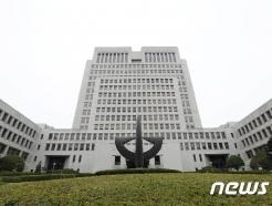 """""""타인에 넘긴 토지 위 분묘…계속 유지하려면 사용료 내야"""""""