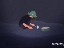 고창서 조개 채취하러 갯벌 나간 60대 실종