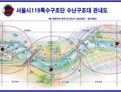 서울시, 인공지능으로 한강교량 투신시도 찾아낸다