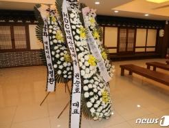[사진] 광주 참사 시공사 화환 '덩그러니'