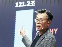 '900억 배임혐의' SK '2인자' 조대식 재판, 이번주 시작