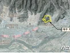 대구 팔공산 자락 45만㎡에 제2수목원 조성…중앙도시계획위 통과